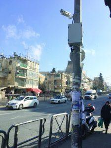 מצלמות בבר אילן בירושלים (צילום: אגף החניה בעיריית ירושלים)