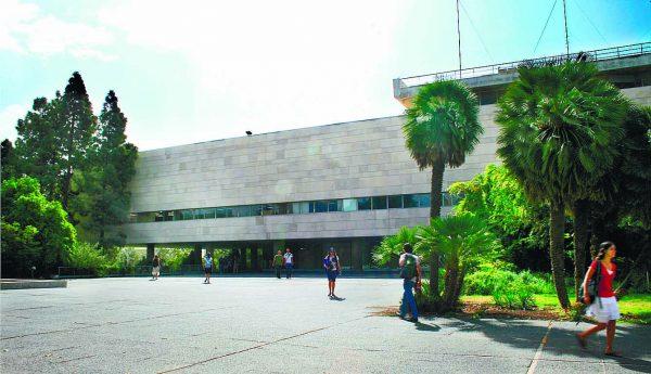"""הספרייה הלאומית בירושלים (צילום: יח""""צ)"""