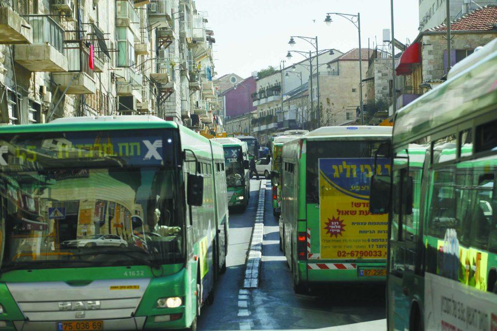 רחוב אגריפס (צילום: תומר אפלבאום)
