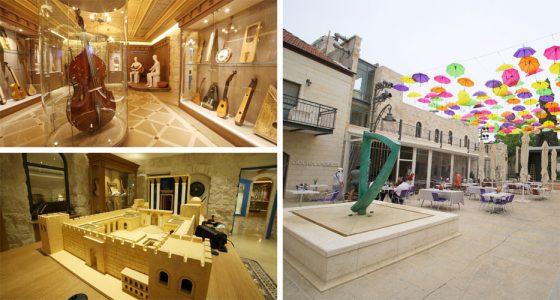 מוזיאון המוזיקה בנחלת שבעה, ירושלים