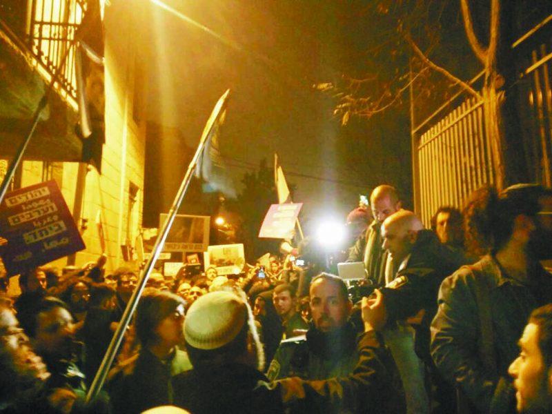 הפגנה גלריה ברבור בירושלים