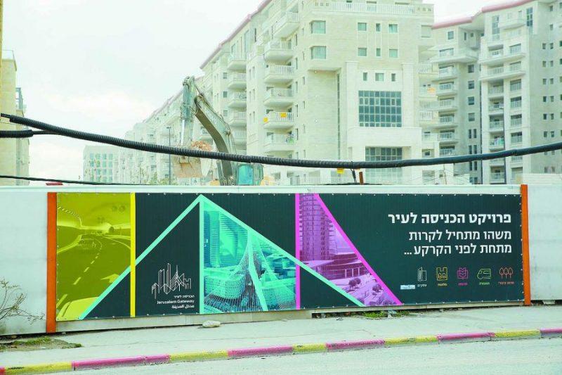 פרויקט הכניסה לעיר. (צילום: ארנון בוסאני)