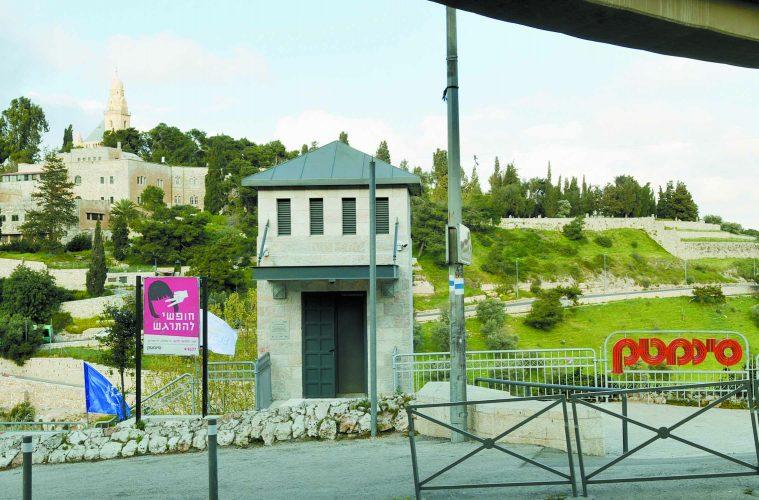 הסינמטק בירושלים (צילום: ודים מכיילוב)