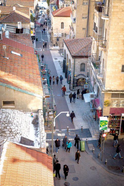 יואל משה סלומון, נחלת שבעה ירושלים.2 צילום: לאון לואי בלנקליידר