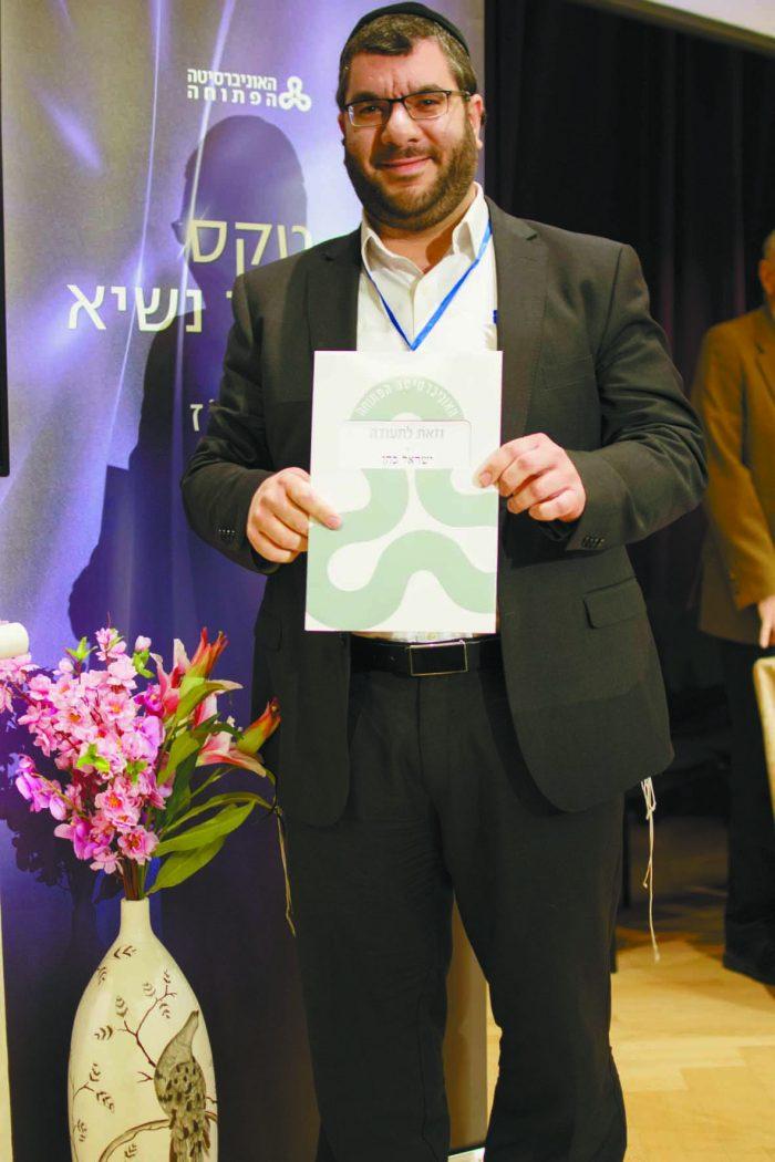 סטודנט האוניברסיטה הפתוחה ישראל כהן (צילום: גל חיים)