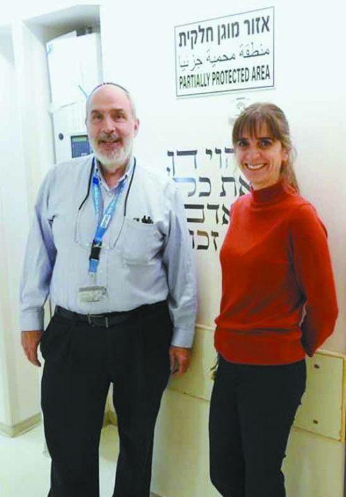 """ד""""ר רבקה ברוקס ופרופ' ישעיהו וקסלר (צילום: דוברות הדסה ירושלים)"""