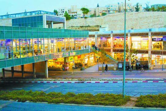 קניון רמות בירושלים: הושלם אכלוס כל שטחי המסחר