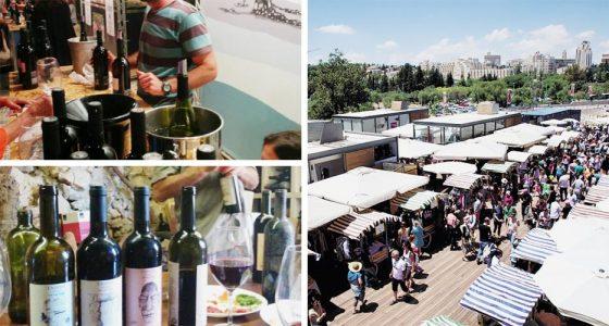 פסטיבל יינות במתחם התחנה בירושלים