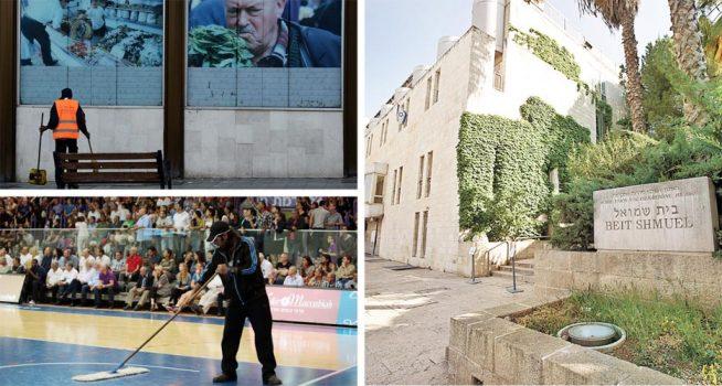 """בית שמואל בירושלים, מתוך התערוכה """"אנשים שקטים"""" (צילומים: מגד גוזני, ברוך נבו, מוטי קלינגר)"""