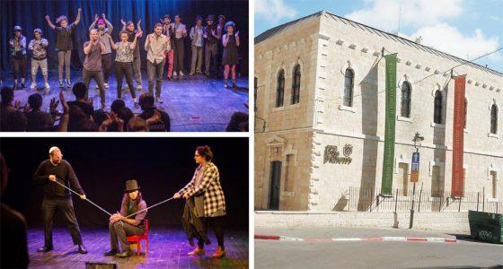 """בית מזי""""א בירושלים, מתוך המופע """"סטנגה"""" (צילומים: מגד גוזני, ארתור לנדה)"""