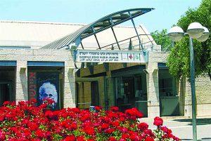 """מוזיאון המדע (צילום: יח""""צ)"""