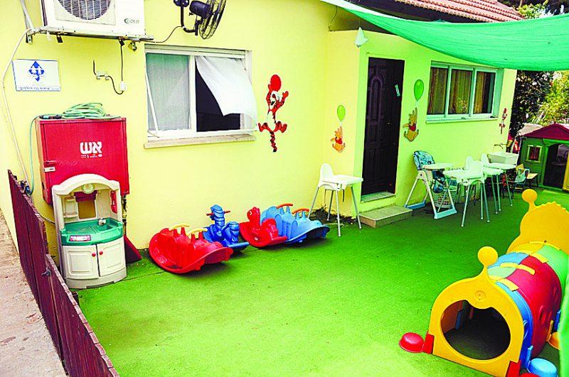 גן ילדים אילוסטרציה (צילום: זאב שטרן)