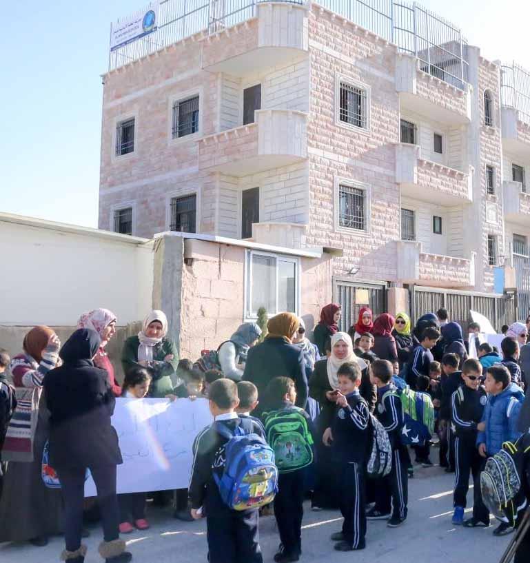 מחאה סביב סגירת בית הספר במזרח ירושלים