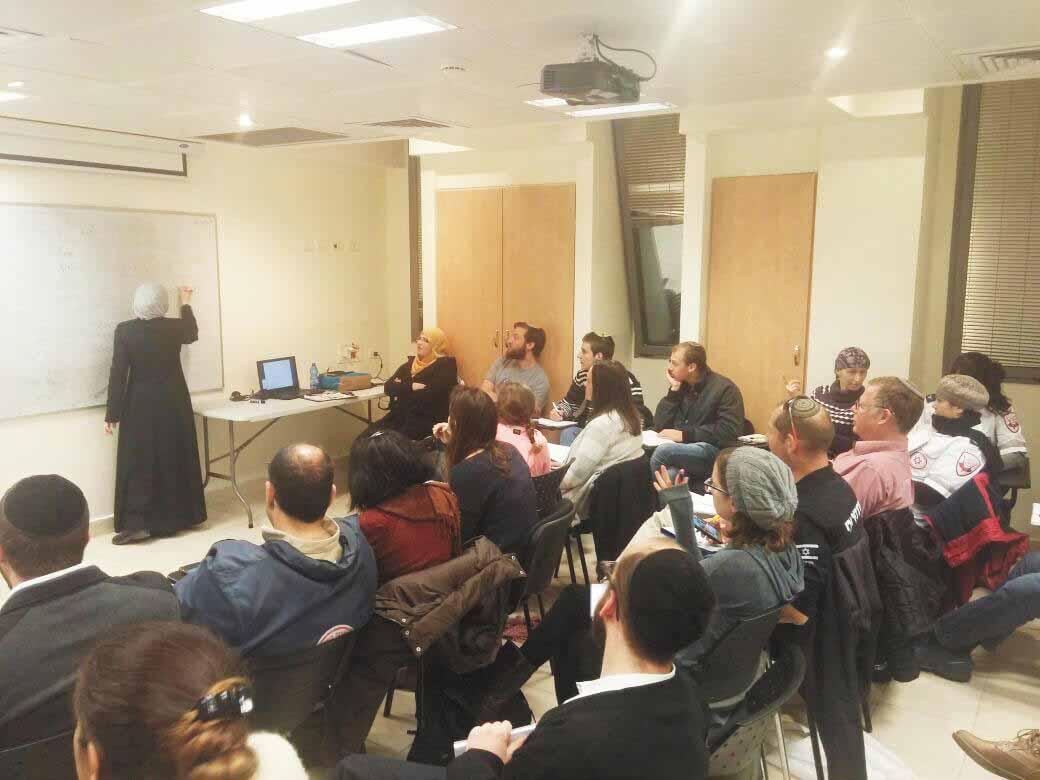 """דיאלוג ירושלמי, קורס בערבית לצוותי מד""""א בירושלים (צילום: דוברות מד""""א)"""