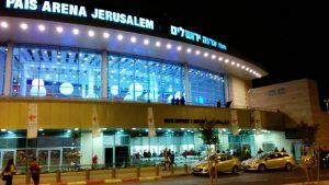 הארנה בירושלים (צילום: Ishapira)