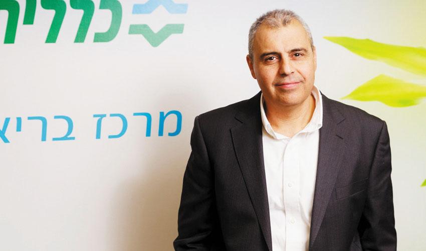 יורם סגל מנהל מחוז ירושלים של כללית (צילום: אלחנן קוטלר)
