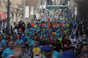 מרתון ירושלים 2017 (צילום: פלאש 90)