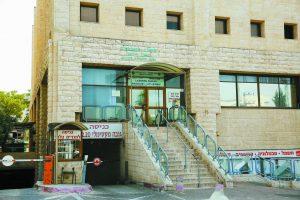 משרד הרישוי בירושלים (צילום: ארנון בוסאני)