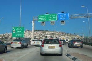 פקק מעלה אדומים ירושלים (צילום: ארנון בוסאני)