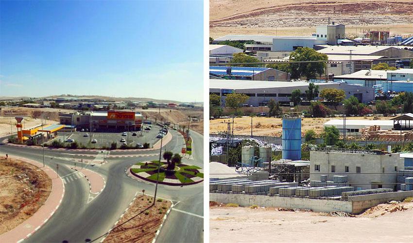 פארק אדומים לתעשייה ועסקים (צילומים: עיריית מעלה אדומים)
