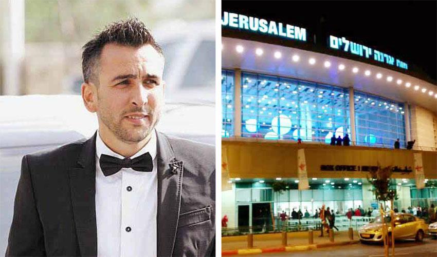 ארנה ירושלים, אלון סעדון (צילומים: Ishapira, מתוך פייסבוק)
