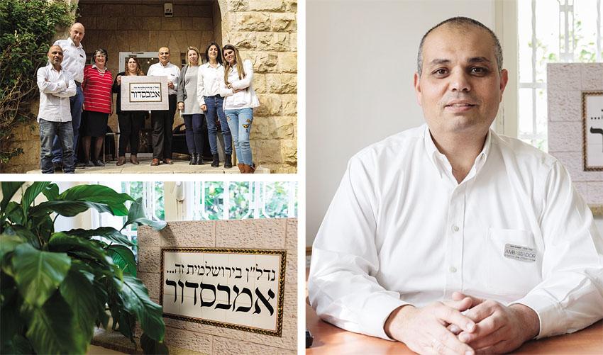 אמיר אזרף אמבסדור ירושלים (צילום: לאון לואי בלנקליידר)