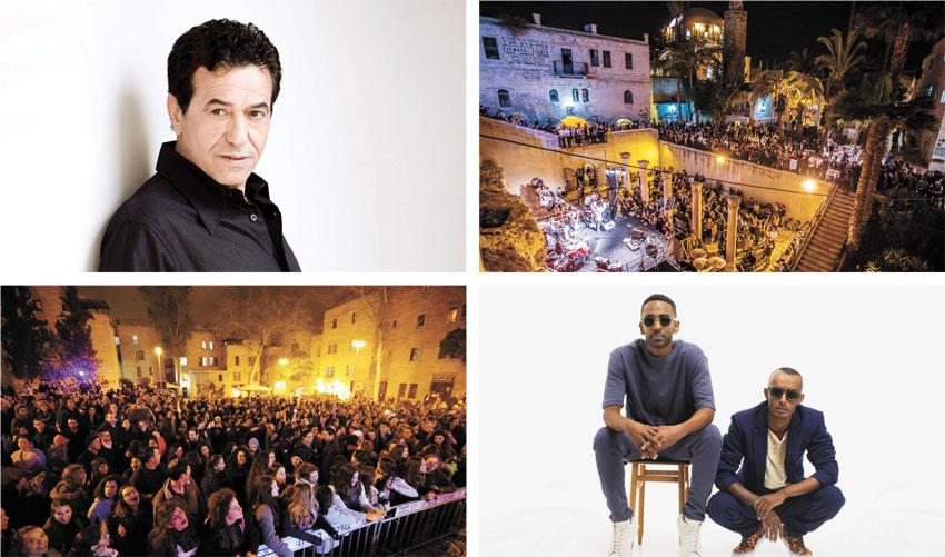 """חיים משה, קפה שחור חזק בפסטיבל הצלילים בירושלים (צילומים: """"קובי שרביט, יח""""צ, ענבל מרמרי)"""