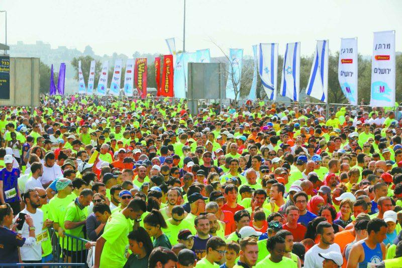 מרתון ירושלים (צילום: עיריית ירושלים)