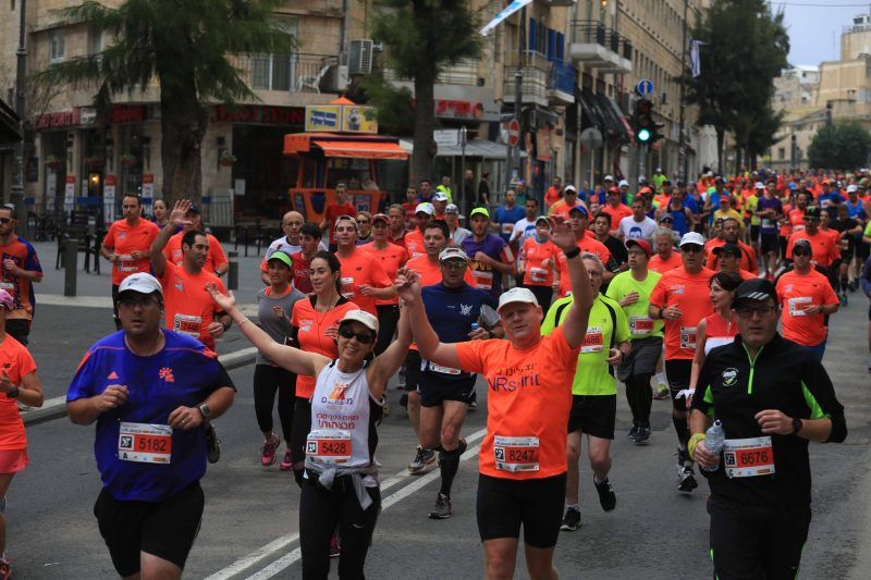 מרתון ירושלים 2016 (צילום: פלאש 90)