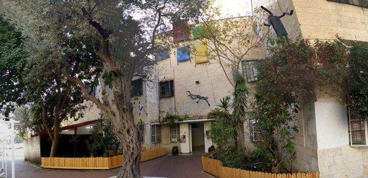 חזית הכניסה לתיכון לאמנויות בירושלים (צילום: Rotemw1, מתוך ויקיפדיה)