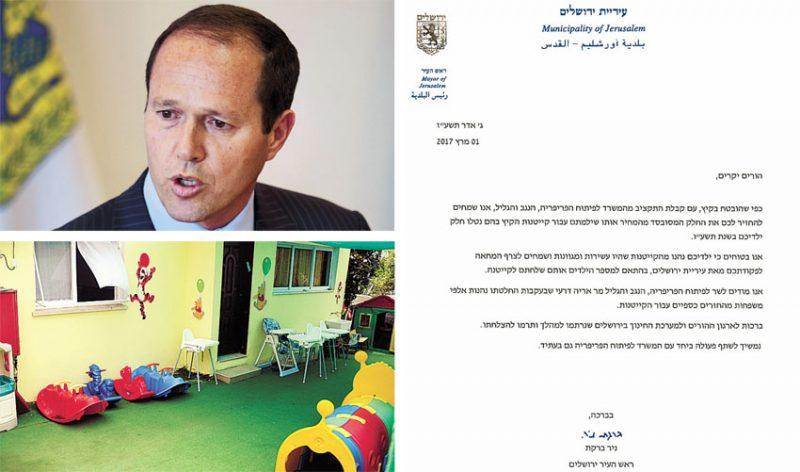 המכתב של ברקת להורים הירושלמים, ראש העיר ניר ברקת, גן ילדים (צילומים: זאב שטרן, אמיל סלמן)