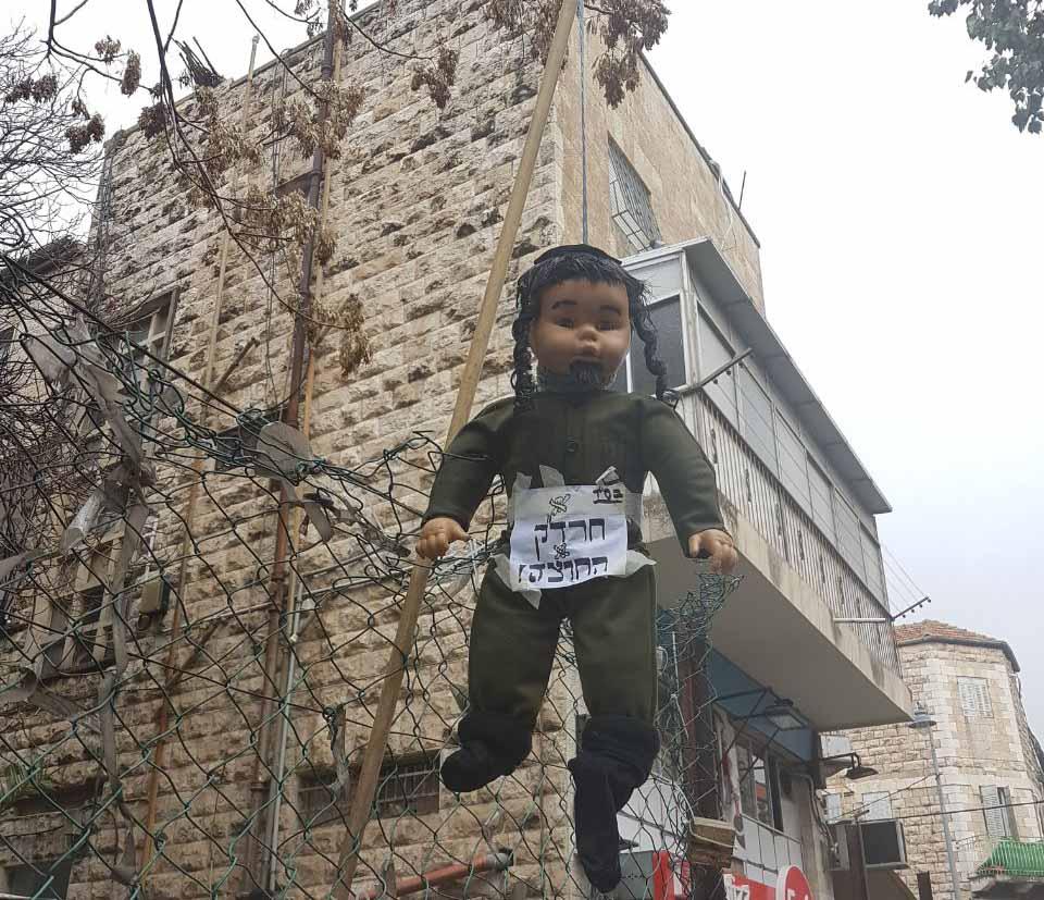 """בובה בדמות חייל צה""""ל ברחוב יחזקאל בפורים (צילום: דוברות המשטרה)"""