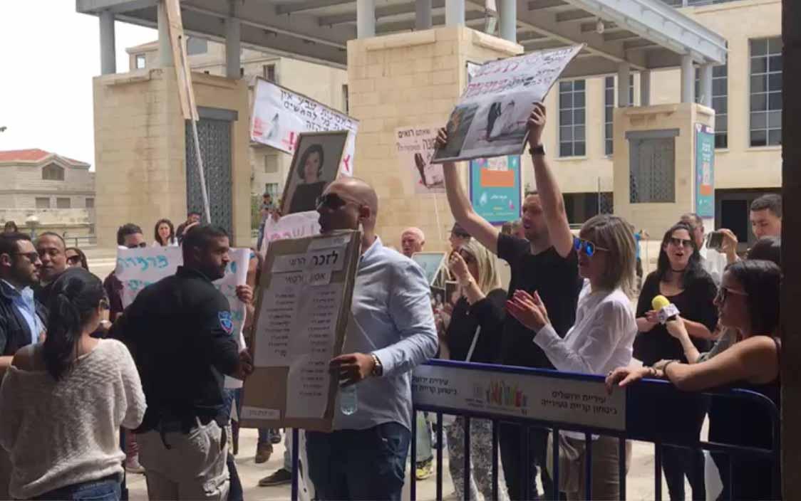 הפגנת משפחות אסון ורסאי בכיכר ספרא