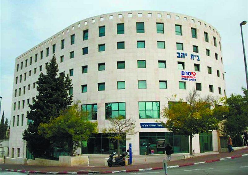 """טרם, סניף רוממה ירושלים (צילום: יח""""צ)"""