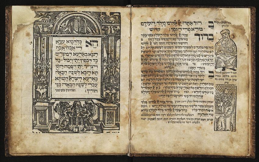 הגדת פראג (צילום: באדיבות הספרייה הלאומית)