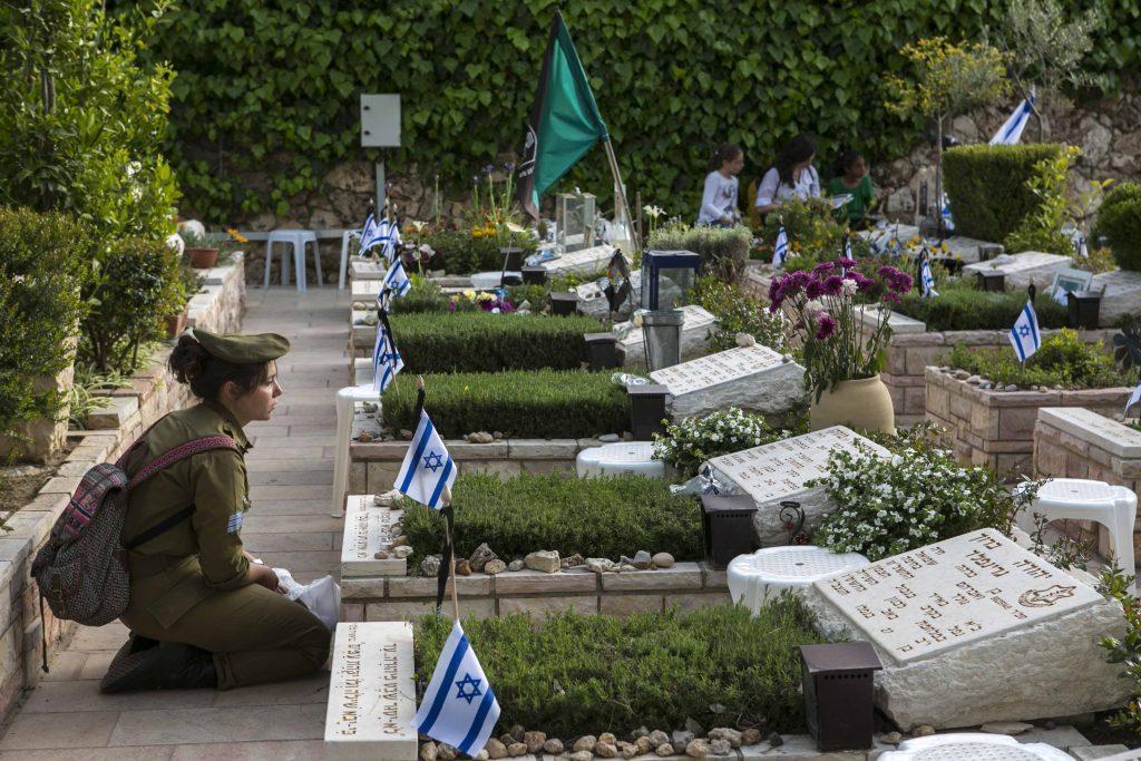 בית העלמין בהר הרצל (צילום: אמיל סלמן)