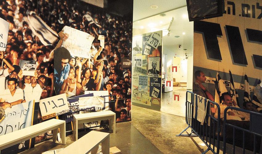 מרכז מורשת בגין (צילום: באדיבות מרכז בגין)