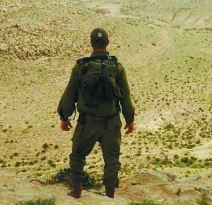 """סמל פ', חייל מוסלמי, לוחם בחטיבת הנח""""ל (צילום: דובר צה""""ל)"""