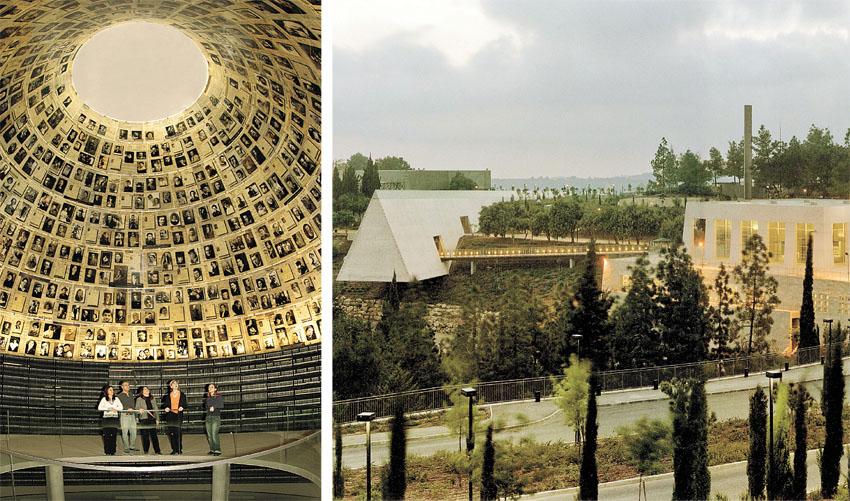 שימור זכרון השואה cover image