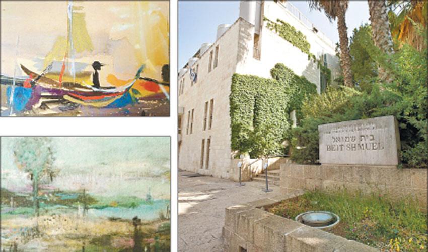 מתוך התערוכה 'אבני צבע' בבית שמואל (צילומים: מגד גוזני, באדיבות בית שמואל)