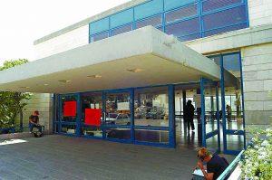 תיכון ליד האוניברסיטה (צילום: יהונתן ויצמן)