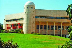 התיכון הישראלי למדעים ולאמנויות (צילום: רפי קוץ)