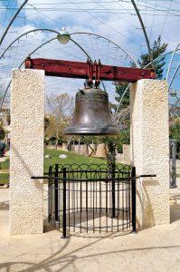 גן הפעמון בירושלים (צילום: עידו צימרמן)