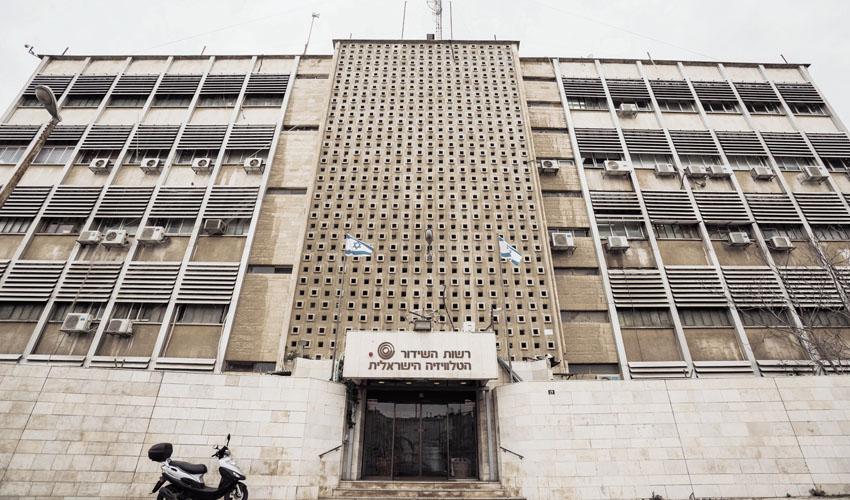 בניין רשות השידור (צילום: נעה קסטל)