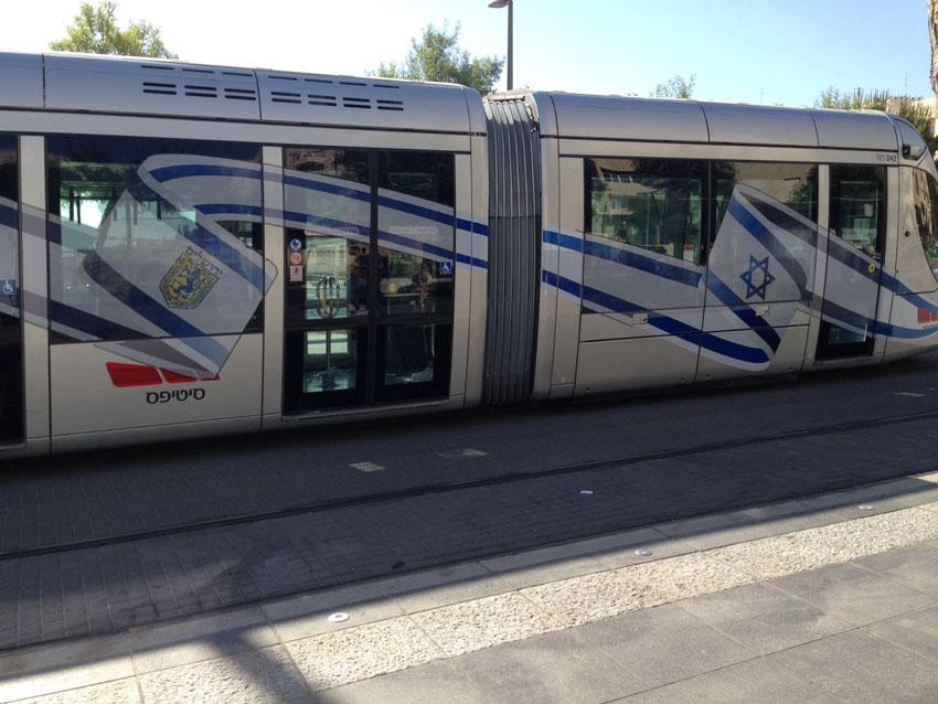 הרכבת הקלה לרגל יובל ליום ירושלים (צילום: יעלה גדעון)