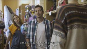 """צילום מסך - מתוך סרטון """"הירושלמים"""""""