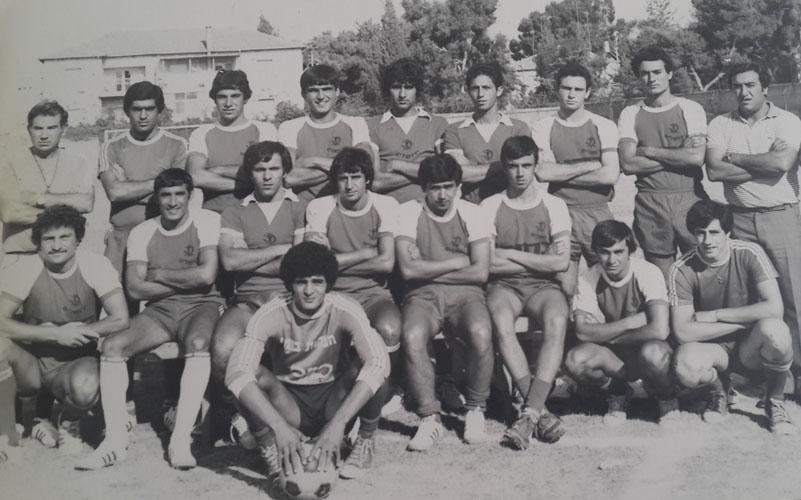 הפועל ירושלים בשנת 1981 (צילום: Shlomi588, מתוך ויקיפדיה)