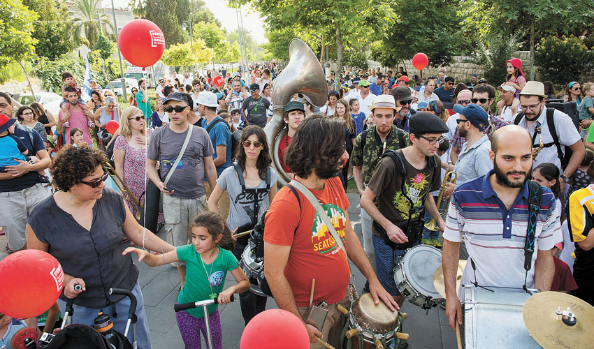 הצעדה הירושלמית (צילום: נעם פיינר)