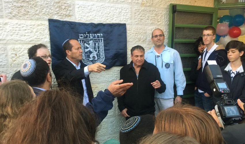 חניכת סניף בני עקיבא בגבעת משואה (צילום: באדיבות עיריית ירושלים)
