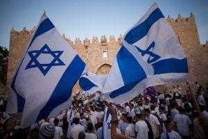 ריקוד הדגלים (צילום: אמיל סלמן)